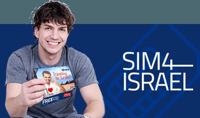 SIM4Israel