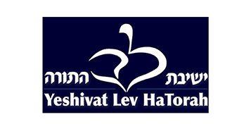 Lev Hatorah