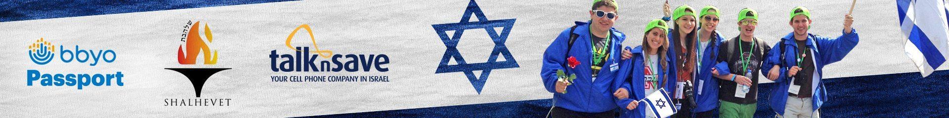 Banner-Shalhevet