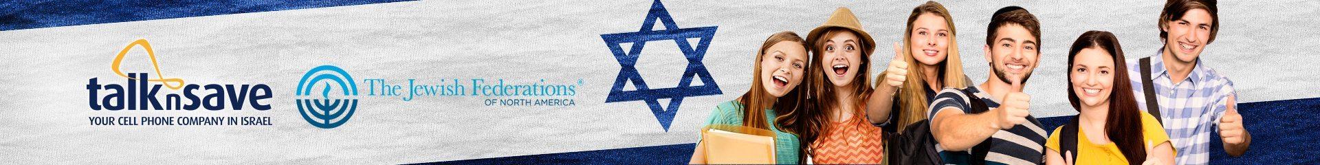 Jewish-Federations-Banner