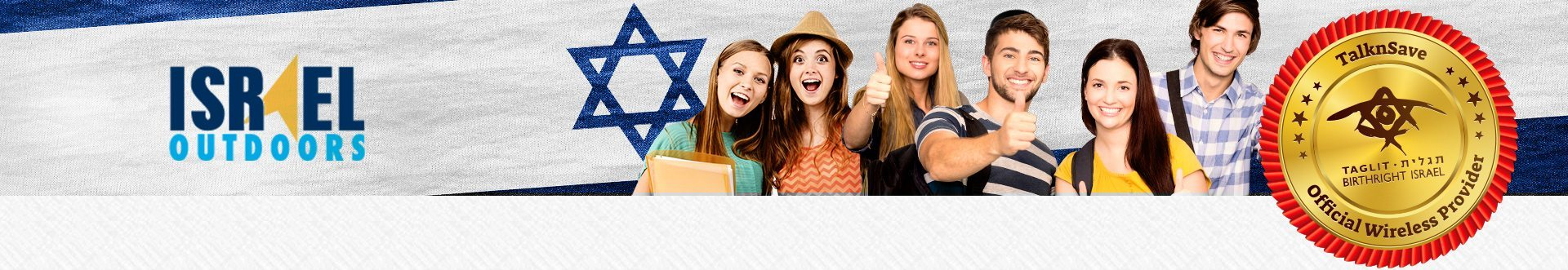israel-outdoors-banner