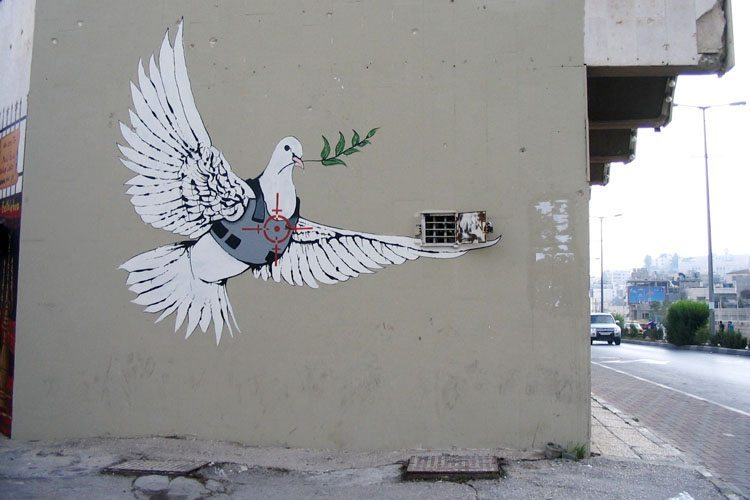art exhibition in Israel of the anonymous graffiti artist Banksy