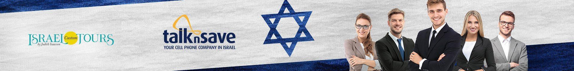 custom-israel-tours