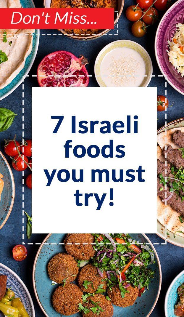 Teaser-IsraelFood