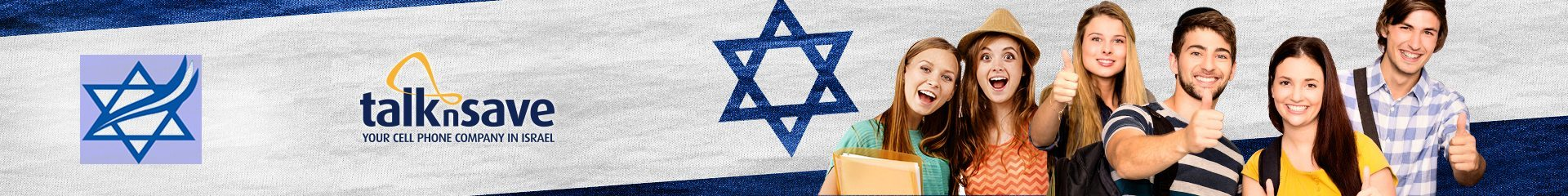 experiencing-israel-banner