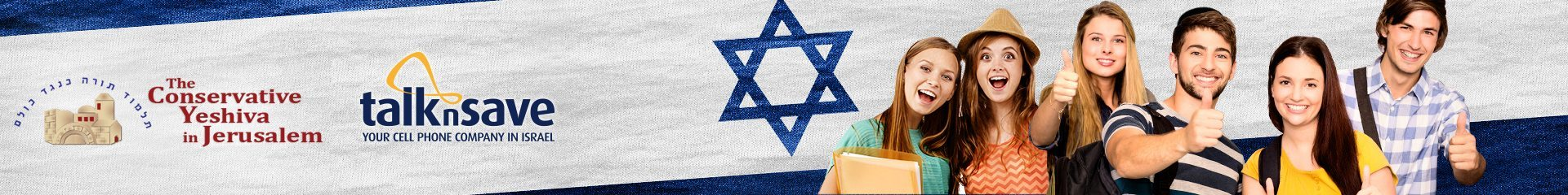 Conservative-Yeshiva-Banner