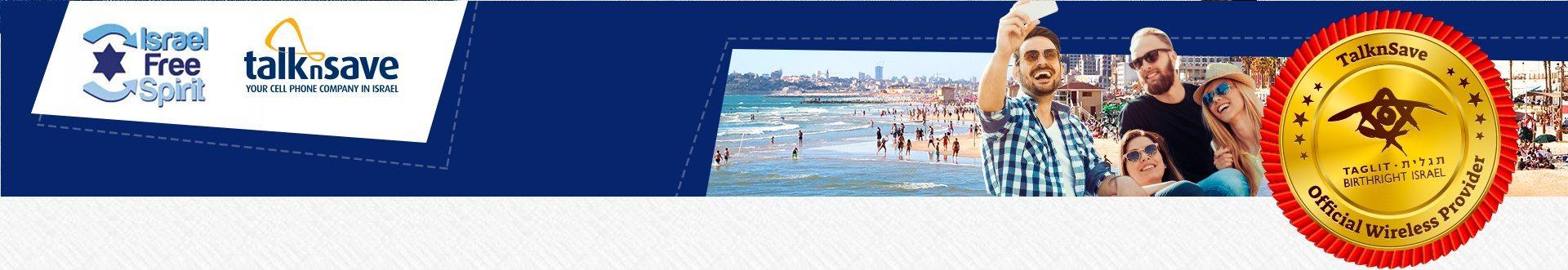 Israel-free-spirit-banner