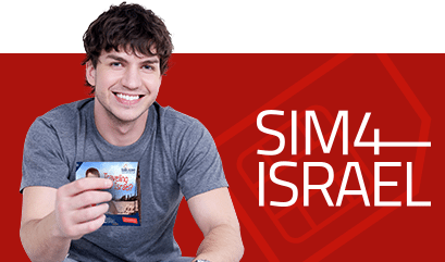Plans-Sim4Israel-hover
