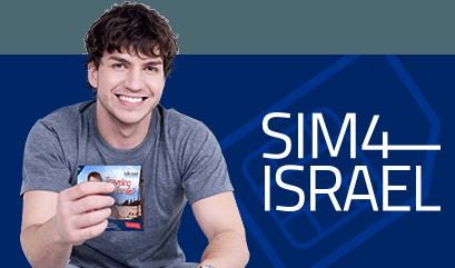 Plans-Sim4Israel