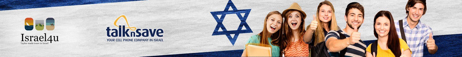 Israel4U-banner
