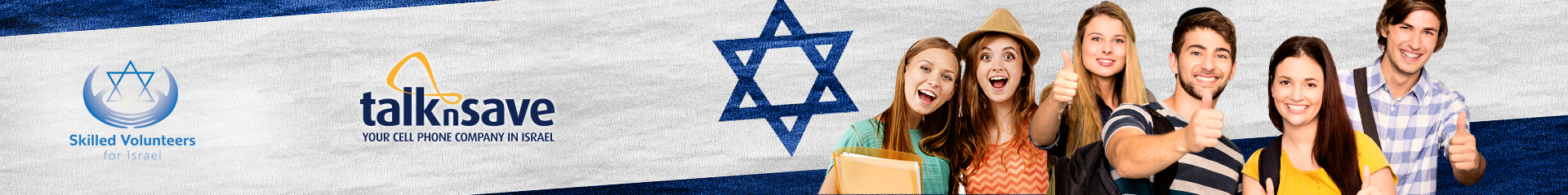 Skilled-Volunteers-for-Israel-Banner